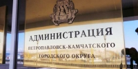 Из мэрии Петропавловска уволился руководитель управления городского хозяйства - ИА Кам 24